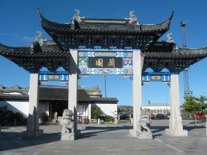 Entry to Dunedin's Chinese Scholar's Garden