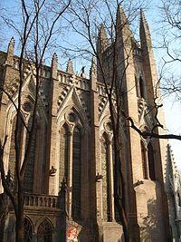 Church of the Saviour, Beijing
