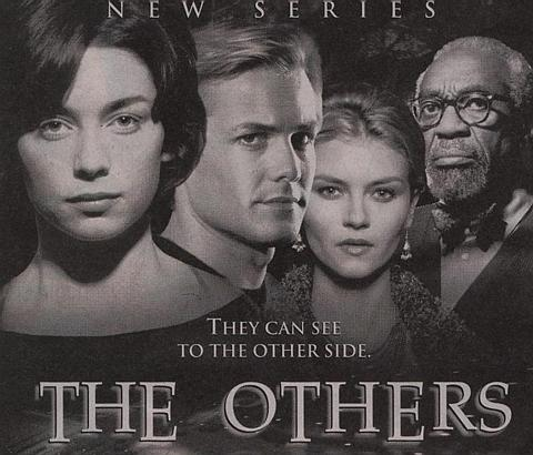 The Others 1